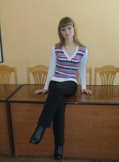 Алина Савостьянова, 4 ноября 1990, Новокузнецк, id78327351