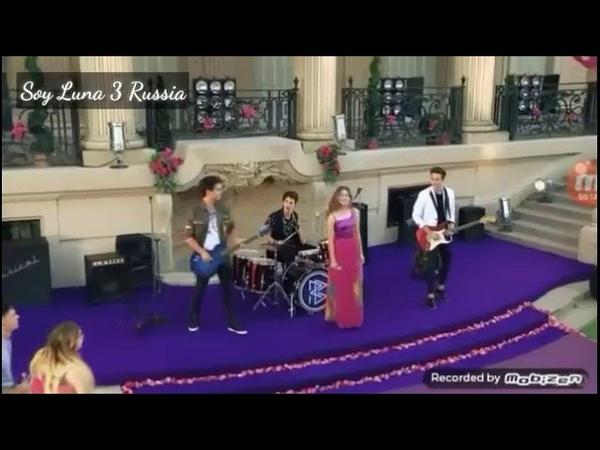 Soy Luna 3 Karol Sevilla - Soy Yo русские субтитры /Я Луна