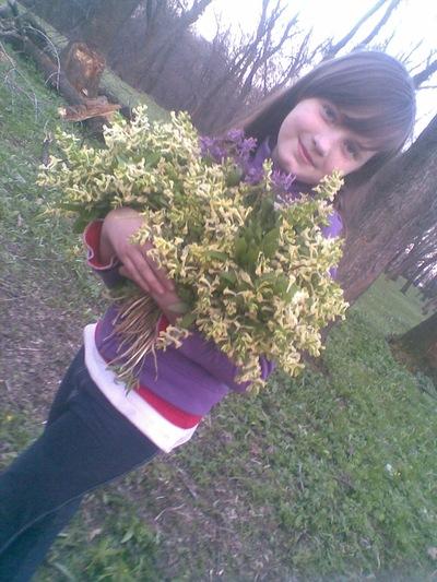 Маришка Шмило, 15 ноября , Торез, id208150700
