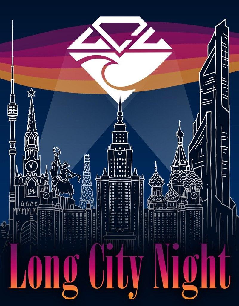 Афиша Москва NightRide Longboard от Long Сity Life