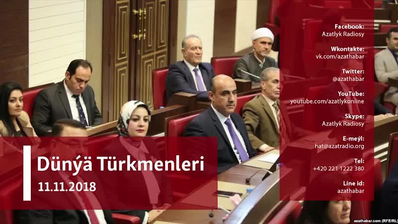 Yrak türkmenleri kürt parlamentinde kürt we türkmen dillerinde kasam kabul etdiler