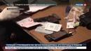 Новости на Россия 24 • Схваченные ФСБ террористы планировали взорвать в Москве бомбы с гвоздями