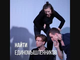 Краснодар/Курсы актерского мастерства/МИСТ