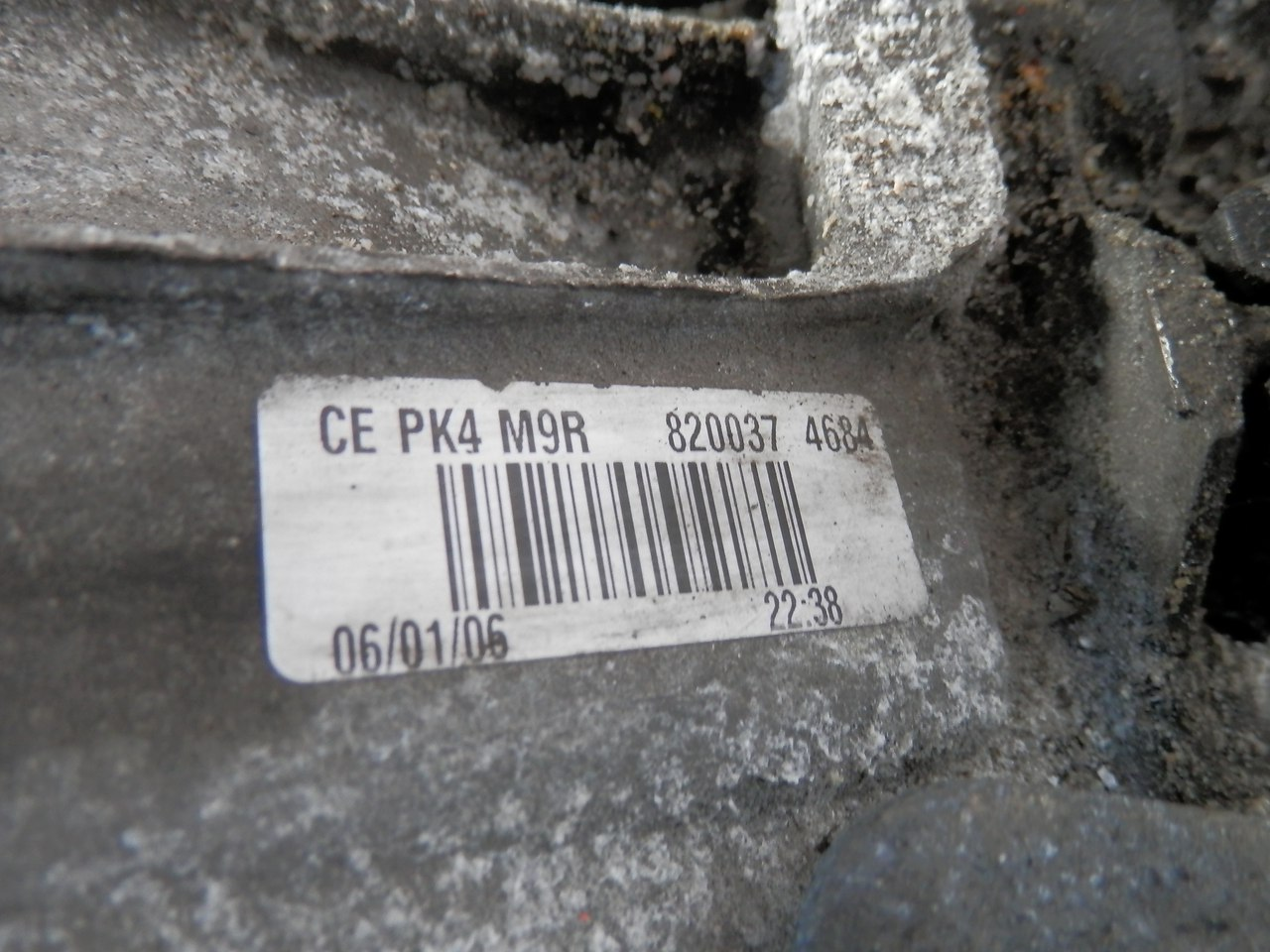 КПП механическая (МКПП)