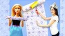 Барби и Кен делают ремонт! Мультики Барби. Видео для девочек. Шоу Ох уж эти куклы!