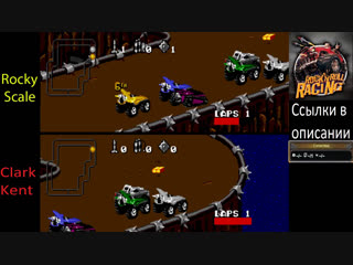 Rock'n Roll Racing Hack v16