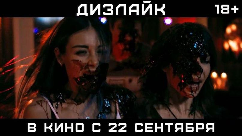 Диана Мелисон   Москва