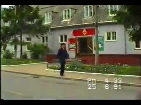 Рехлин. Гарнизон 19 Гв. АПИБ 125 Гв. АДИБ. Июнь 1991