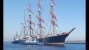 """Rosyjski bark """"Sedov"""" w Gdyni"""