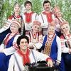 Фольклорный ансамбль Звонцы