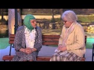Уральские пельмени • Отцы и эти • 3. Бабушки на лавочке
