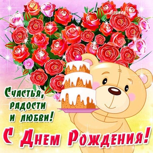 Фото №456279162 со страницы Родиона Бакиева