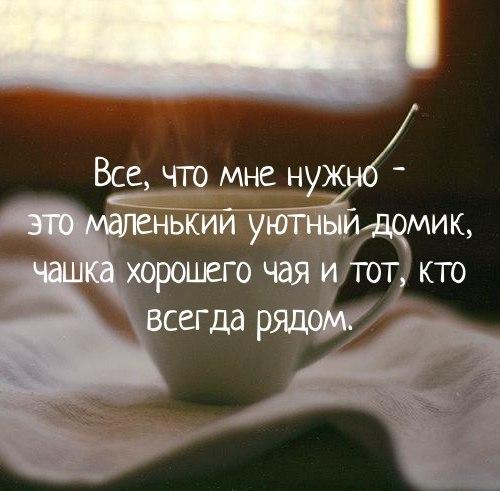 Фото №456252214 со страницы Мамета Чабанова