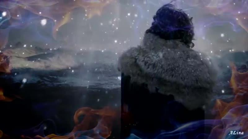 Джон и Дейенерис - Любовь во время зимы (Мельница)