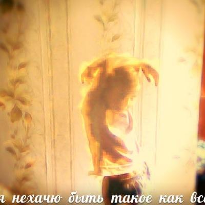 Карина Лаущенко, 8 января , Могилев, id222376272