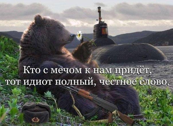 Елена Гаршина Топлесс Возле Фонтана – Ау! Ограбление Поезда (1991)