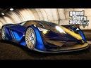 GTA 5 ONLINE - НОВАЯ САМАЯ ДОРОГАЯ МАШИНА за 3.500.000$ PEGASSI TEZERACT!! Обновление ГТА 5