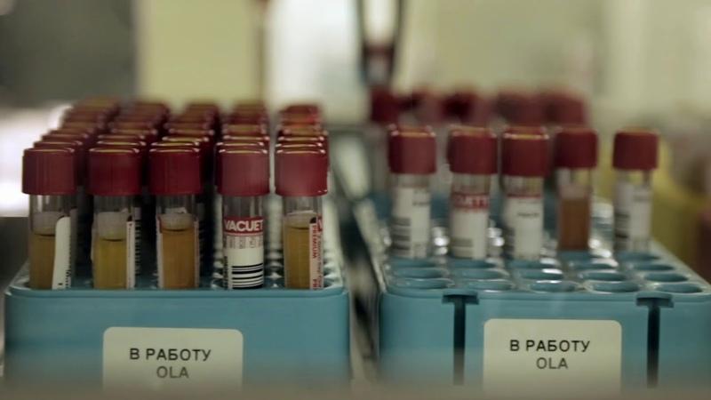 Лаборатория ФБУН ЦНИИ Эпидемиологии