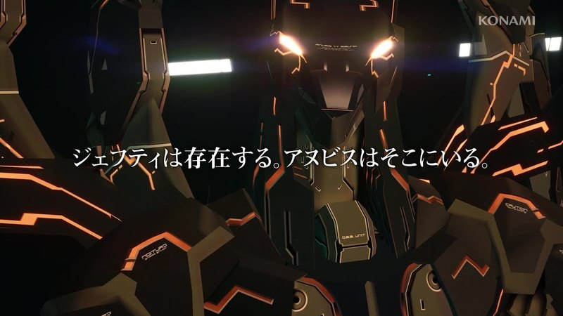 【ANUBIS ZONE OF THE ENDERS : M∀RS】デビュートレーラー(ロングver.)