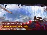 Population Zero - Масштабная онлайн игра в жанре Survival