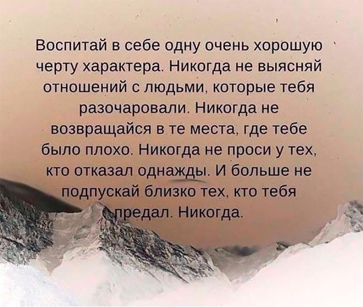 https://pp.userapi.com/c847020/v847020426/114c4f/czZ_y2YoLQs.jpg