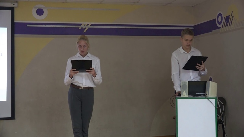 Блиндер Илья, Улогова Полина - Асадов Эдуард Аркадьевич