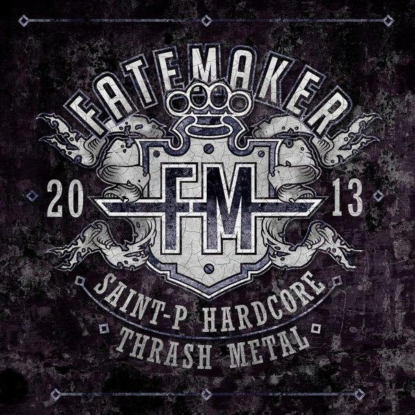 Дебютный EP группы FATEMAKER - 2013.FM