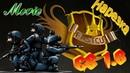 Катаем FastCup, МувикMovie, Нарезка frag моментов!! CS 1.6