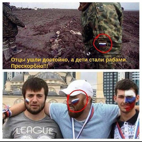 Террористы обстреляли из тяжелого оружия блокпост №31: украинская армия сдавать его боевикам не будет, - СНБО - Цензор.НЕТ 4908
