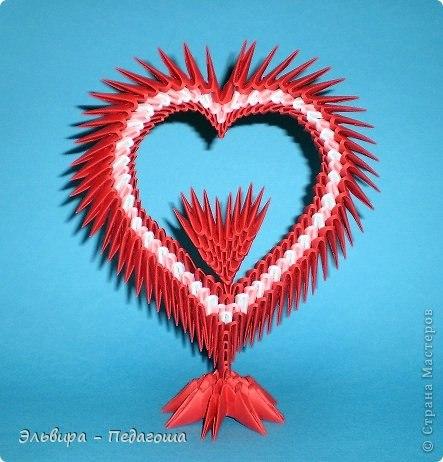 Как сделать сердечко модульное оригами - Kazan-avon