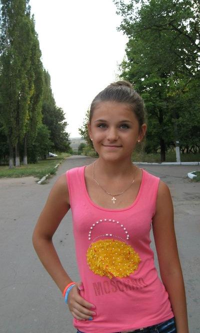 Кристина Гнетнёва, 1 ноября , Енакиево, id100691089