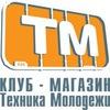 Магазин Клуб-ТМ|Стендовый моделизм