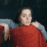 Александра Гореликова фото