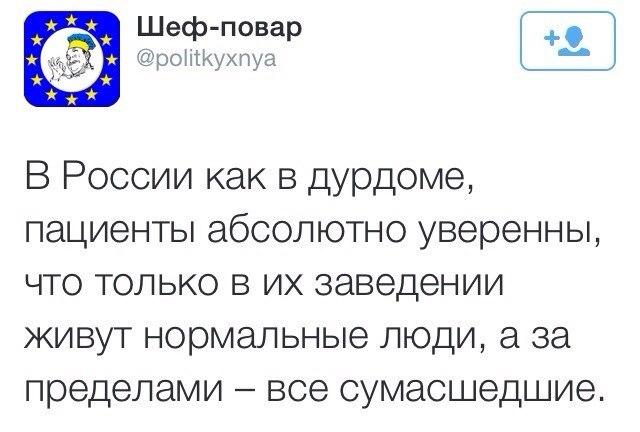 Печерский суд отказался направить на психиатрическое обследование подозреваемого в убийстве Бузины Медведько - Цензор.НЕТ 6199