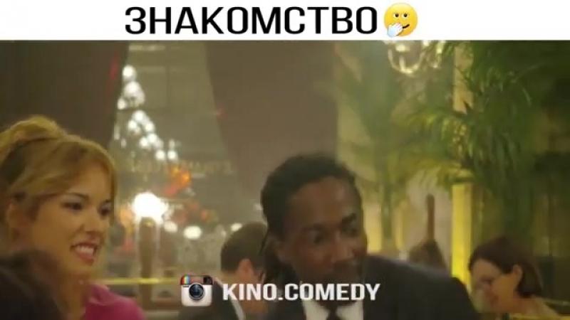 Kino.comedy в Instagram «🎬Безумная свадьба (2014). 👥Оцени от 1 до 10👇😎 🔥Мы в Telegram 👉 kinopabl» [Instagram - 29149521_211116