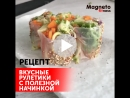 Рецепт Magneto Fitness