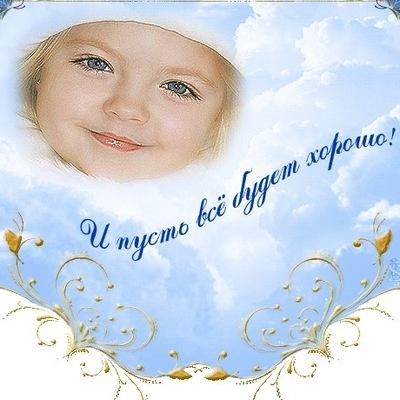 Анна Мишкина, 5 января , Уфа, id173663671