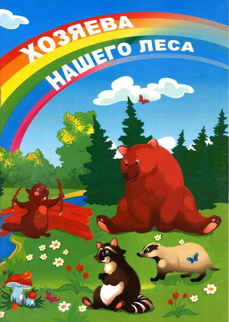донецкая республиканская библиотека для детей, книги в дар, ростовский поэт анатолий твердохлебов