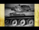 Прохоровское сражение.12 июля 1943 года