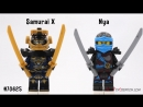 Lego_Ninjago_Hands_of_Time_Minifigures_Collection_2017_(MosCatalogue)