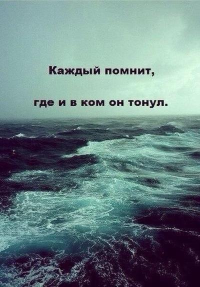 Анастасия Фёдорова, 23 июня , Нижний Новгород, id121222311