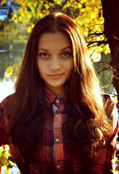 Ирина Иванова, 23 октября , Казань, id164116340