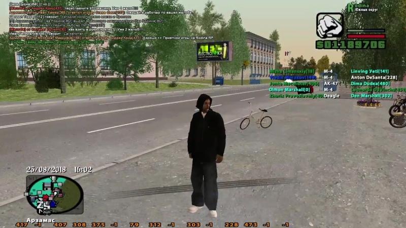 [Games Videos Russian] РАЛЛИ АРЗАМАС - ДАКАР НА КАМАЗ МАСТЕР! - CRMP! RODINA RP 39
