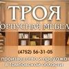 Кухни на заказ в Тамбове мебель ТРОЯ