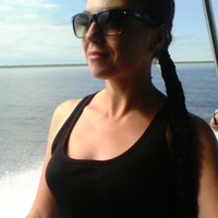 Наташа Селезнёва