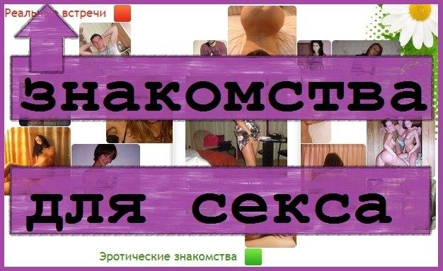 интим знакомства в артеме приморского края