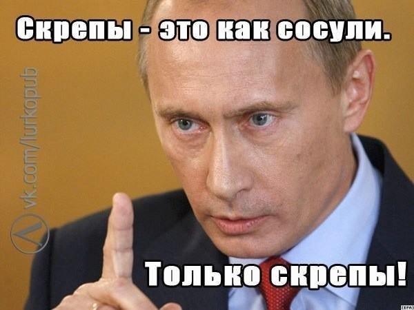 Духовные скрепы России