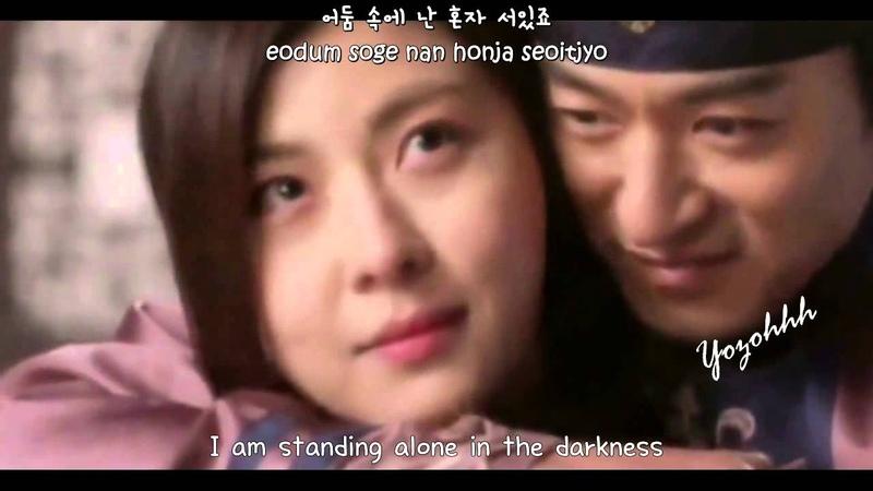 Zia - The Day FMV (Empress Ki OST)[ENGSUB Romanization Hangul]
