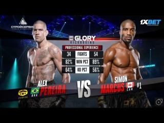 GLORY 58 Алекс Перейра — Саймон Маркус | Полный бой HD | Alex Pereira vs. Simon Marcus