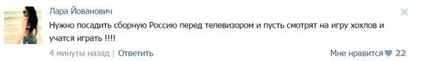 Сборная Украины по футболу в товарищеском матче обыграла албанцев - Цензор.НЕТ 3135